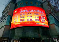 Outdoor Full Color LED Display Advertising Double Sided IP67 High Resolution LED Screen